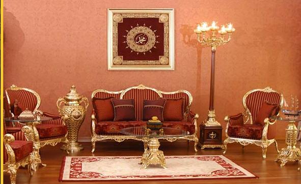 Osmanli Model Klasik Koltuk Takimi Kadin Moda Ve